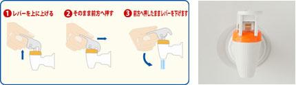 赤ちゃんに安心なやけど防止、安全ロックが標準装備